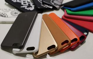 Custodie-iPhone